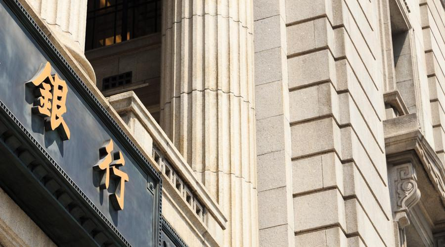存款利率定价新政被指变相降息,百万亿存款往何处去?