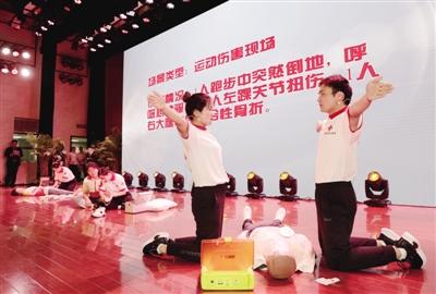 合肥举办第二届 红十字应急救护大赛