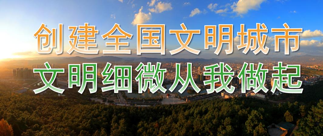 国画丨昭通画家许家盛三幅作品庆祝建党100周年