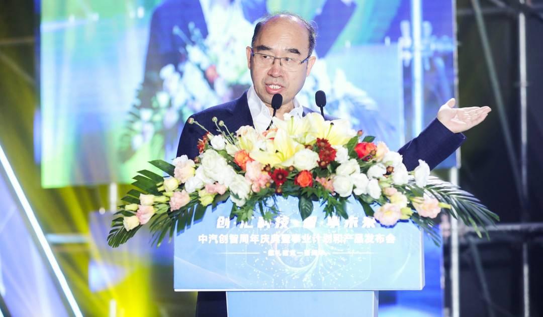 国家信息中心副主任徐长明:中国汽车市场目标受众日益年轻化
