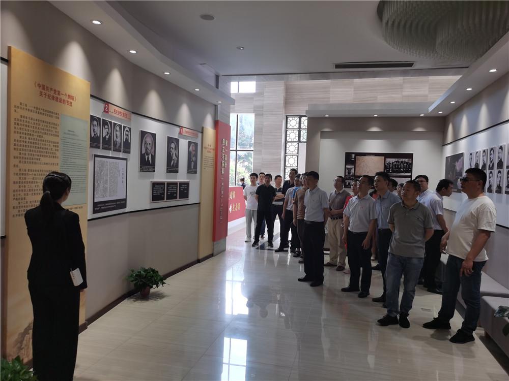 连云港城建控股建工集团:走进党纪建设史 感受纪律的力量