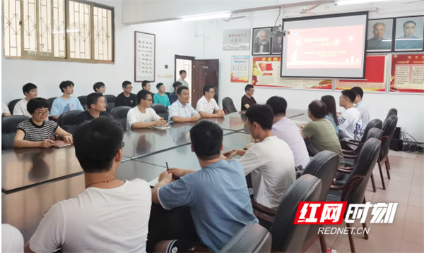 湖南人文科技学院能源与机电工程学院:牢记党员身份 追梦新的征程