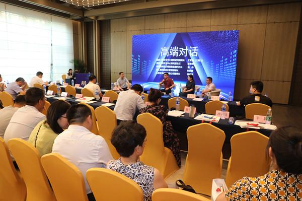 2021中国(徐州)第五届人工智能大会开幕 徐州鼓楼建设全国数字经济第一城区