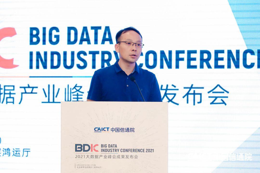 数据安全团体标准出炉,数据库市场迈向700亿