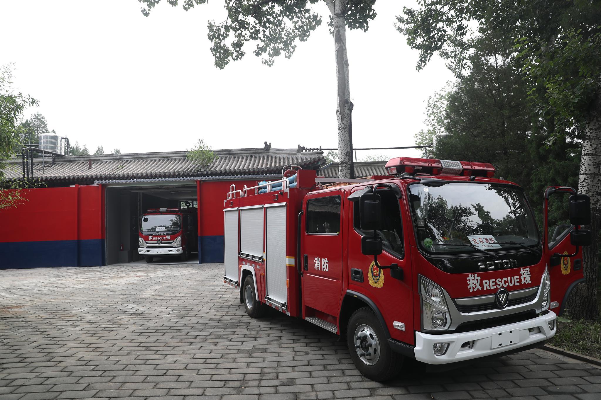 继故宫、颐和园之后,日坛公园消防救援站揭牌
