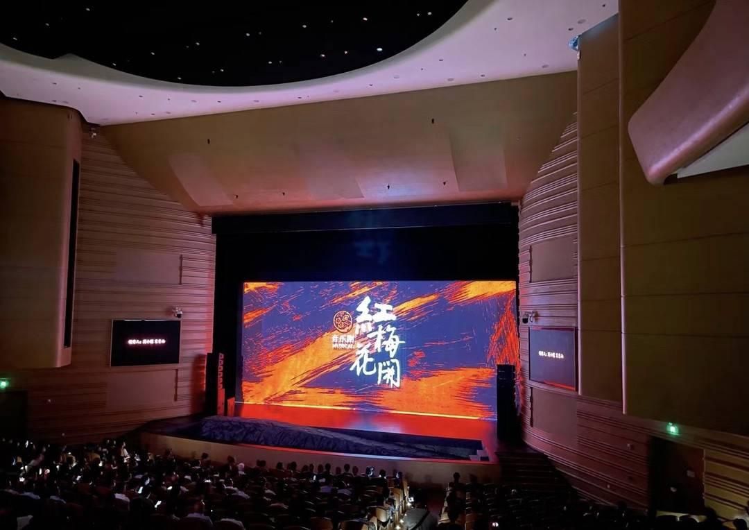 四川大学艺术学院副院长焦阳:《红梅花开》在专业教育与思政教育中找到契合点