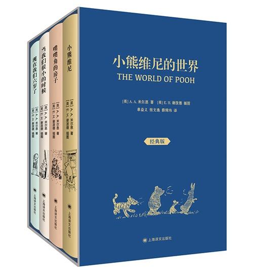 童书·新书|小毕的故事