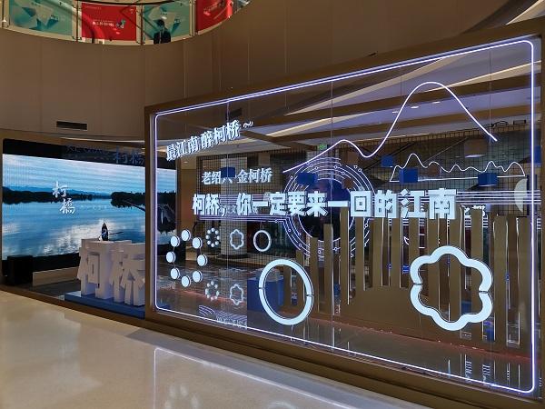 """打造""""上海设计+长三角产业链""""一体化发展新模式  长三角全球创意设计大赛好物盛典在上海揭幕"""
