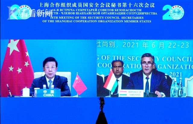 上合组织成员国安全会议秘书第十六次会议举行