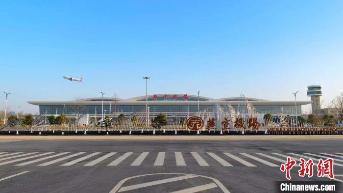 安徽芜湖重点发展航空产业 聚焦突破临空经济空港物流