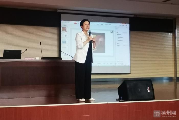 滨州市城管局举办心理健康专题辅导讲座