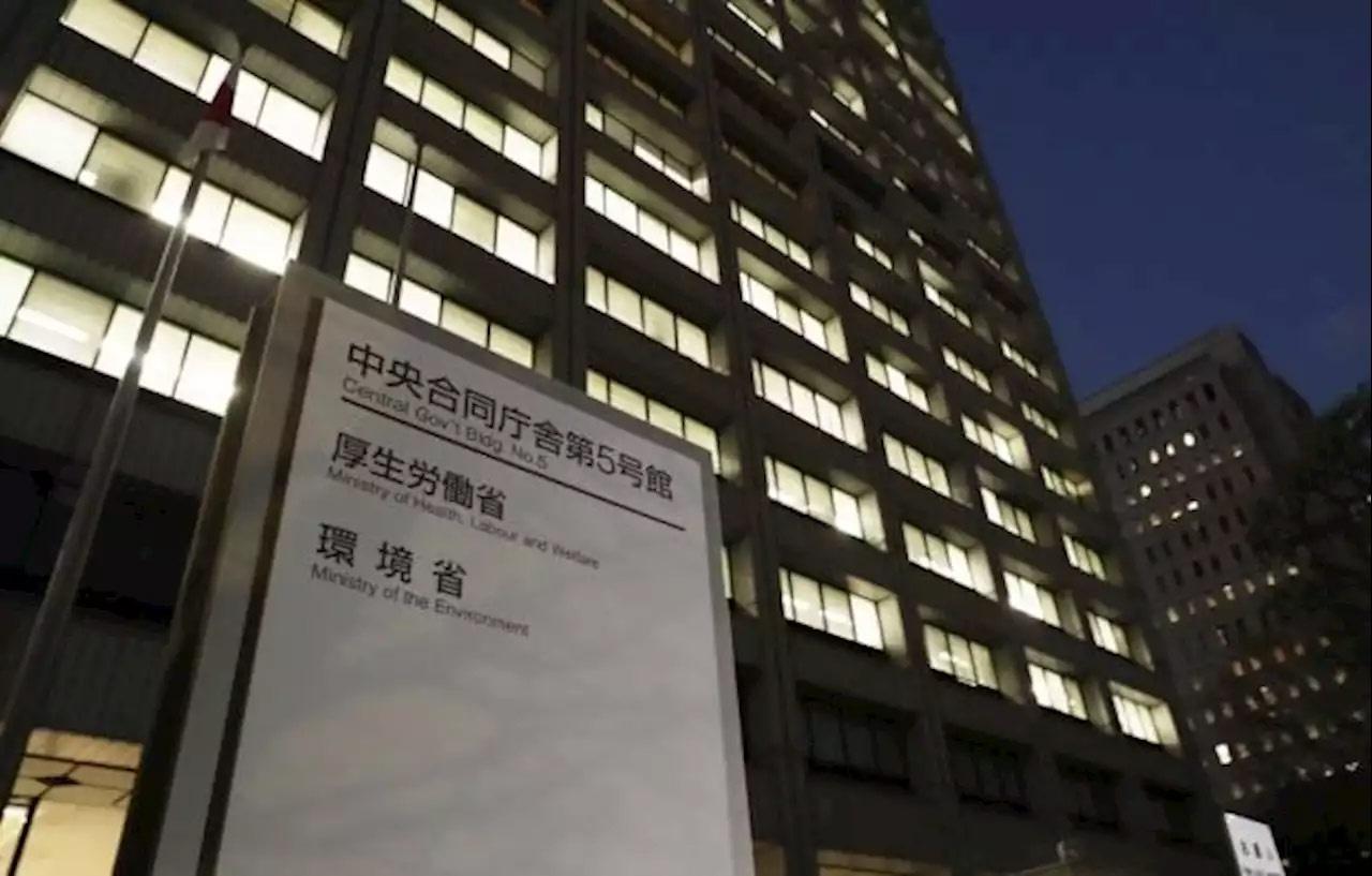 """""""职权骚扰""""成日本人工伤首因,去年刚被列入认定标准"""
