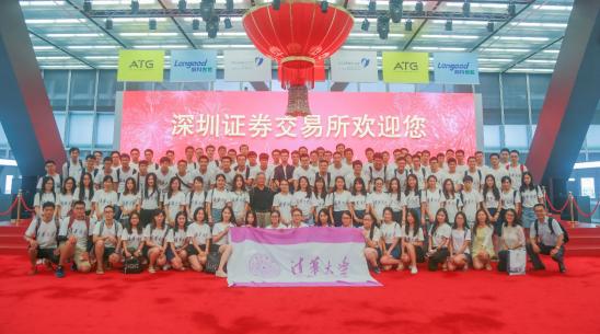 2021年英国《金融时报》金融硕士排名发布 清华经管学院位列亚洲第一