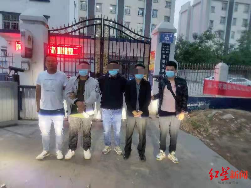 """冒充公司领导诈骗590万,西昌警方打掉一个用虚拟货币为电诈犯罪""""洗钱""""团伙"""