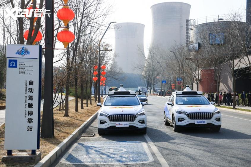 百度王云鹏:共享无人车5年内规模化落地-第2张图片-汽车笔记网