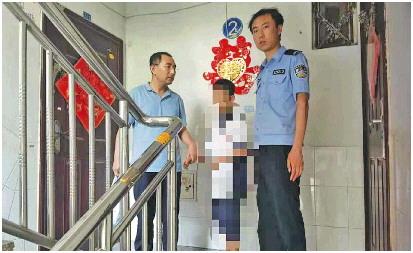 20小时接力寻找 济南警方通报走失小学生寻回过程