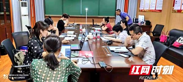 湘潭市名师工作室第一次全员网络直播培训完成