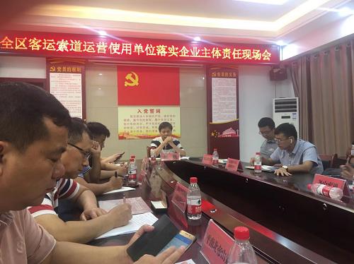广西客运索道应急救援演练在阳朔如意峰索道举行
