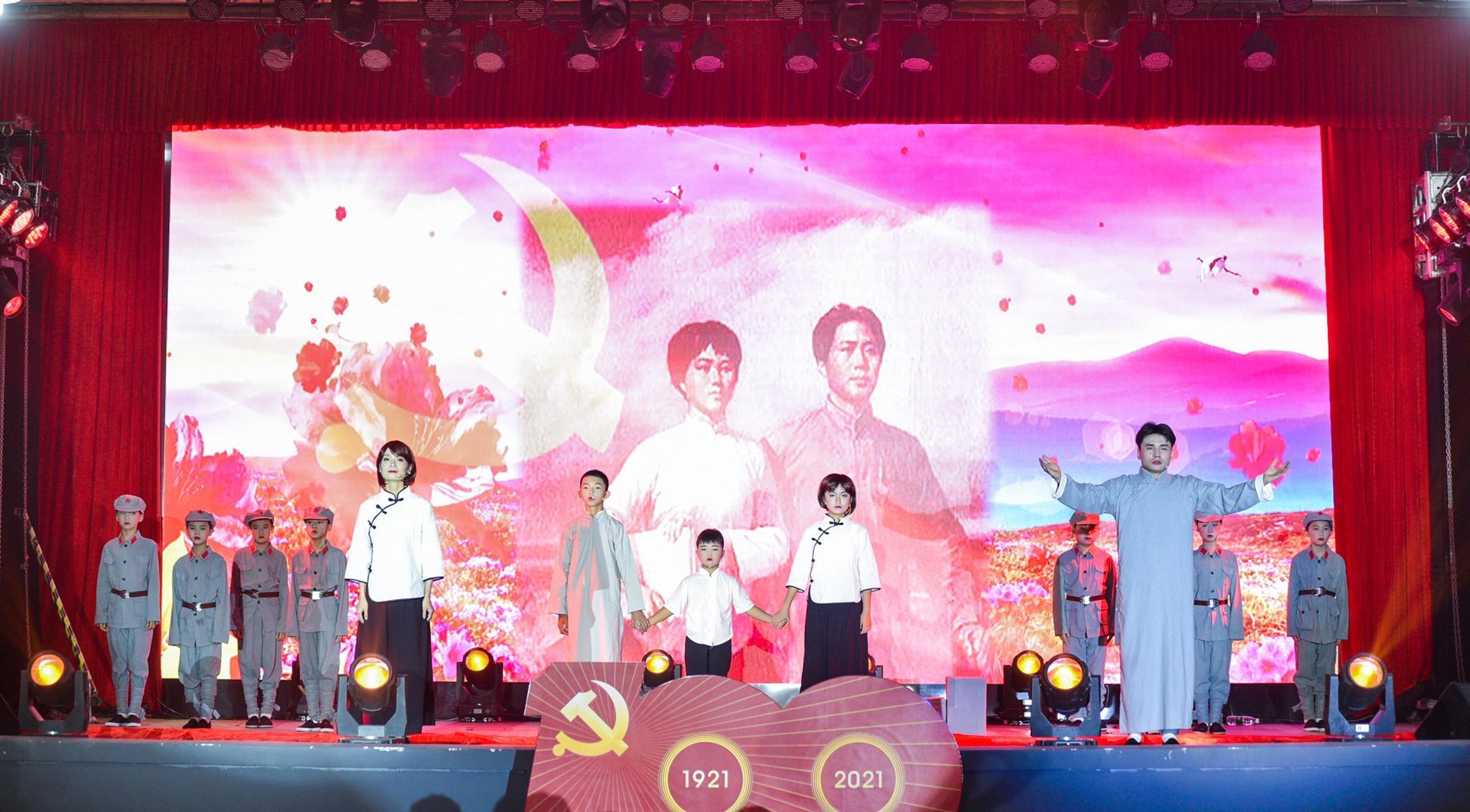 """2021年湖南省未成年人""""传承红色基因·童心向党""""主题示范活动在长沙举行"""