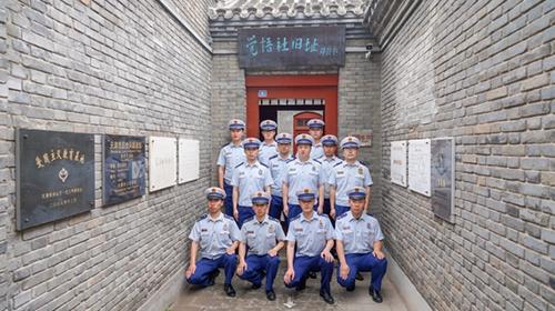 天津市河北区消防救援支队党员代表赴觉悟社纪念馆参观见学