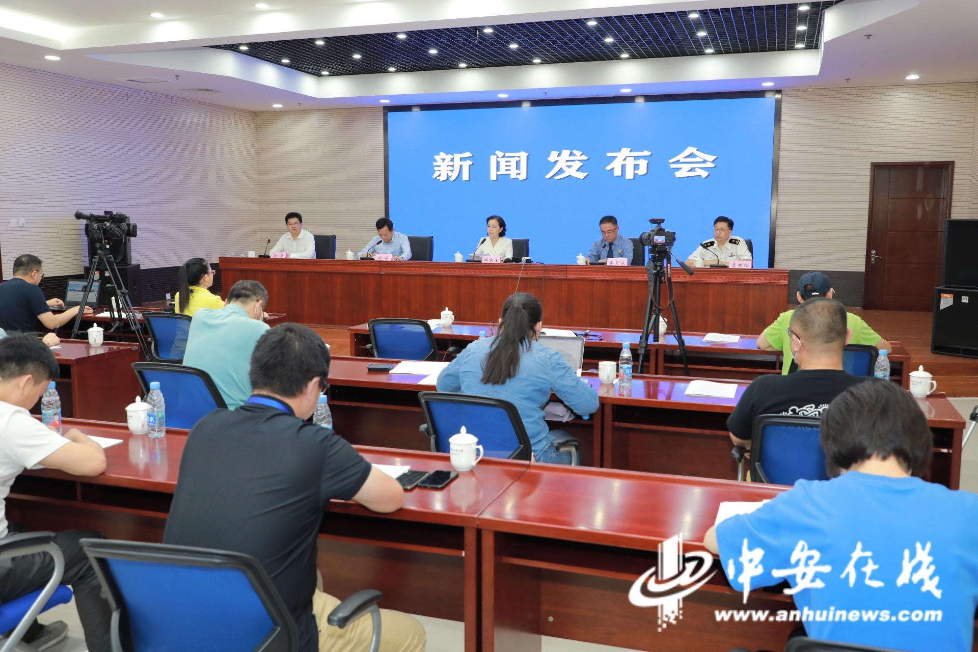 2020年安徽省食品安全状况白皮书发布