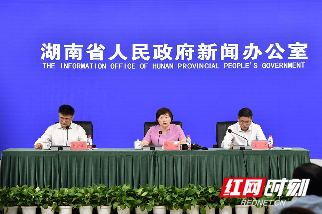 事事有着落 湖南省自然资源厅办好145条实事清单助力高质量发展