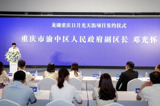 龙湖商业与日月光携手焕新重庆母城 共筑新解放碑旗舰级商业天街