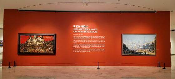 丹青绘华章,关山月美术馆带你一日看尽革命老区和经济特区