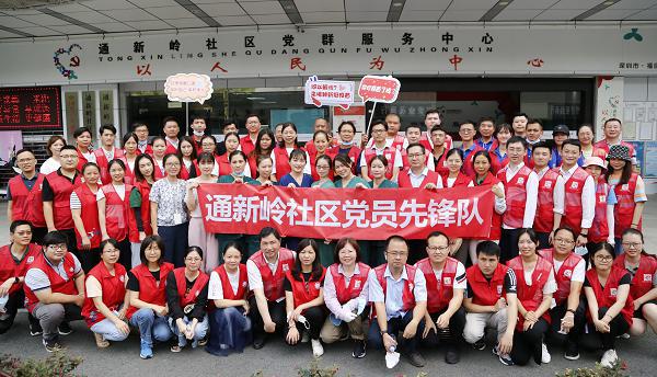华强北街道   党员干部奋战一线 硬核抗疫给足居民安全感