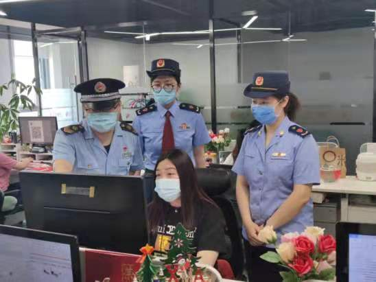 昌平区市场监管局强化网络监管 上半年已下架124件违规商品