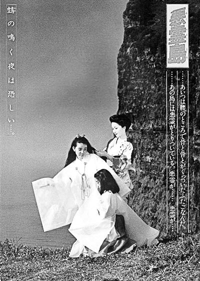 新浪潮里的旧时光:筱田正浩和他的电影