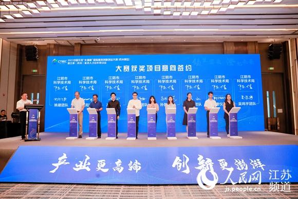 江阴赴杭州开展科技人才合作恳谈会16个项目达成落户意向