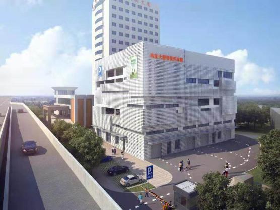 合肥皖能大厦智能立体停车场项目主体结构封顶