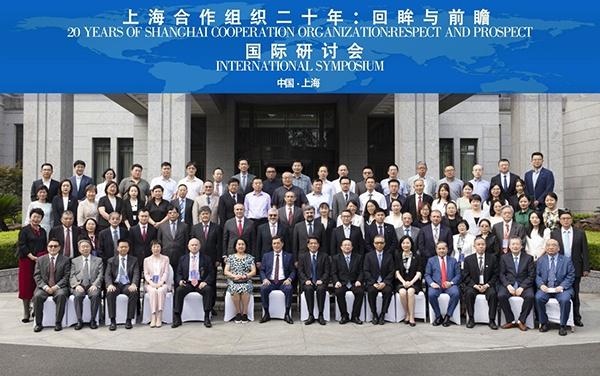 """纪念上海合作组织成立20周年 """"回眸与前瞻""""国际研讨会在沪举行"""
