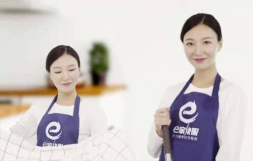 """e家快服控股福州福猫健康科技有限公司并购知名企业""""家家乐"""""""
