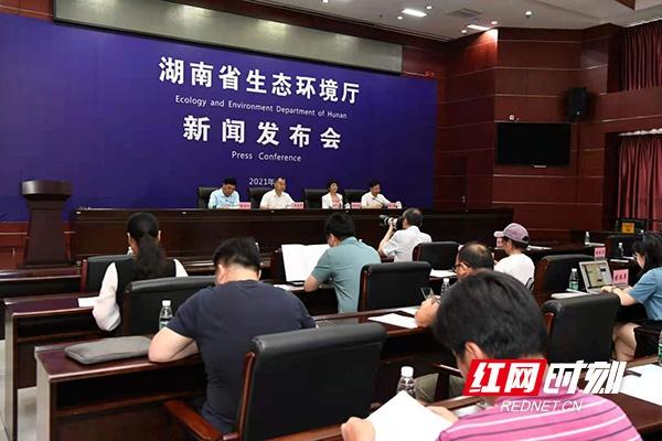 湖南:深化生态环境监测改革 不断推进生态环境监测现代化