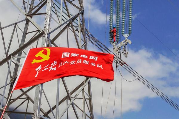 国网重庆电力:传承红岩精神燃情光明事业