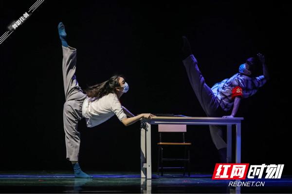 吉首大学音乐舞蹈学院:作品《信念》获全国艺术硕士研究生舞蹈领域培养院校作品创作奖
