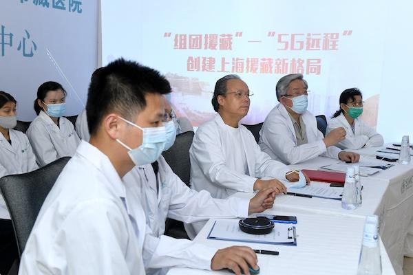 """""""组团援藏""""+""""远程诊疗"""" 上海与西藏共建疾病联合防控体系"""