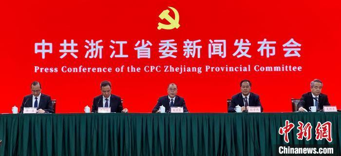 浙江:到2025年城乡居民收入倍差缩小至1.9以内