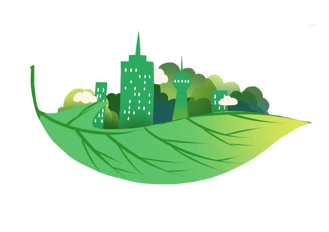 2021年国际能源变革对话即将与您见面