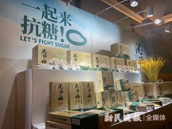 """上海""""优糖稻""""让糖尿病患者吃饭不再愁"""