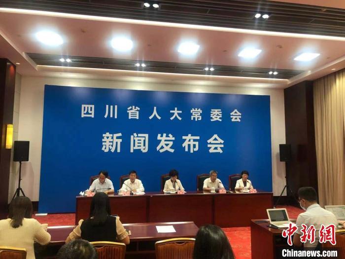 四川立法保护红色资源 表决通过《四川省红色资源保护传承条例》