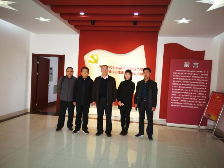 济南市直示范党支部㊲|市市场监管局标准化处党支部