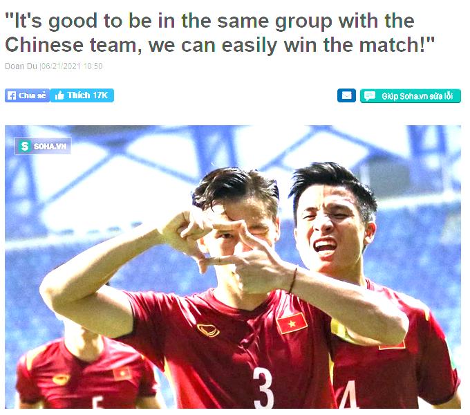越南足球专家:希望12强赛抽中国 我们能赢他们