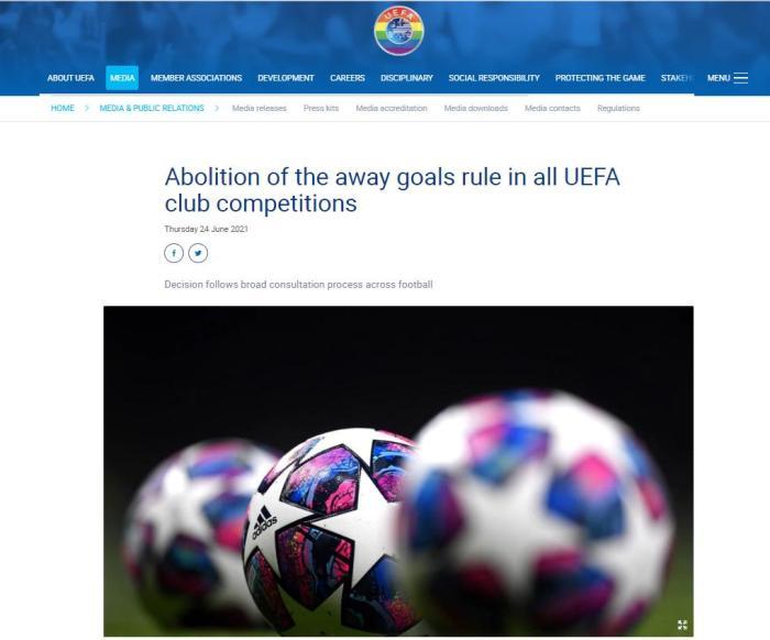 欧足联宣布取消客场进球原则 打平后将进行加时