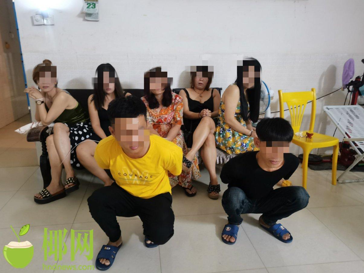 澄迈2天捣毁3个卖淫团伙,抓获涉案人员20名