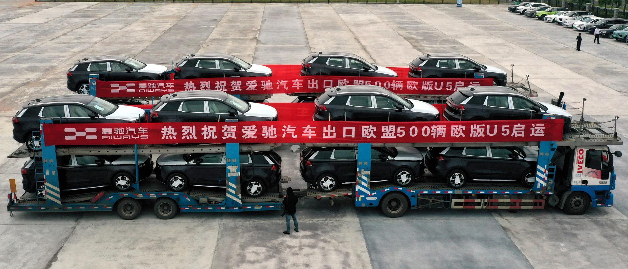 """中国新能源车企扎堆出海,怎样吃好海外""""奶酪""""?"""