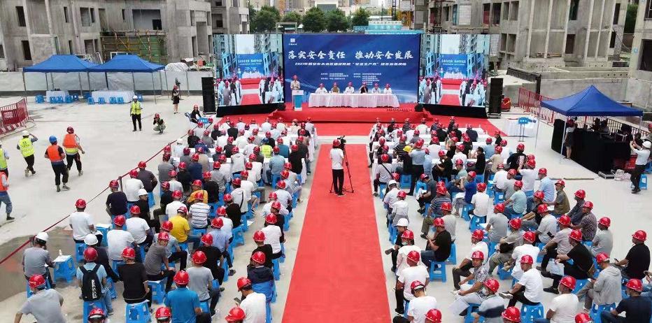 """西安未央举办建设领域""""安全生产月""""综合应急演练"""