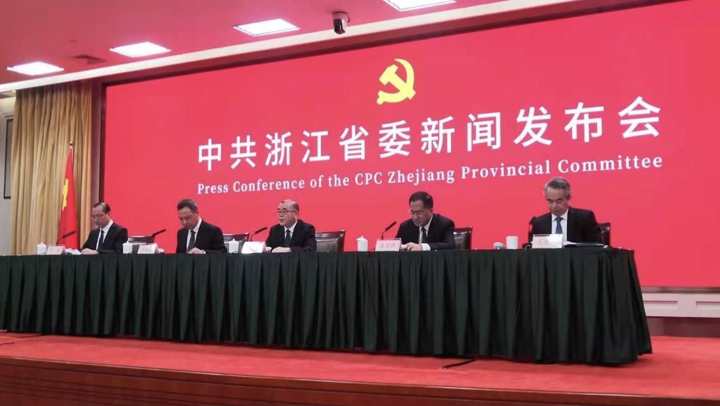 浙江省委新闻发布会:共同富裕示范区将呈现5幅美好图景